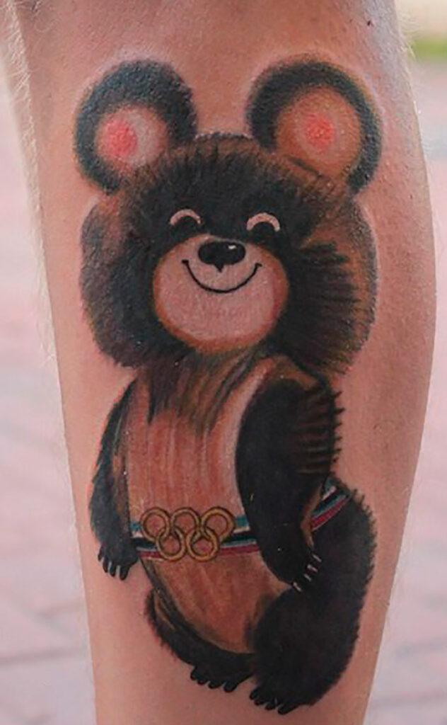 Misha tattoo