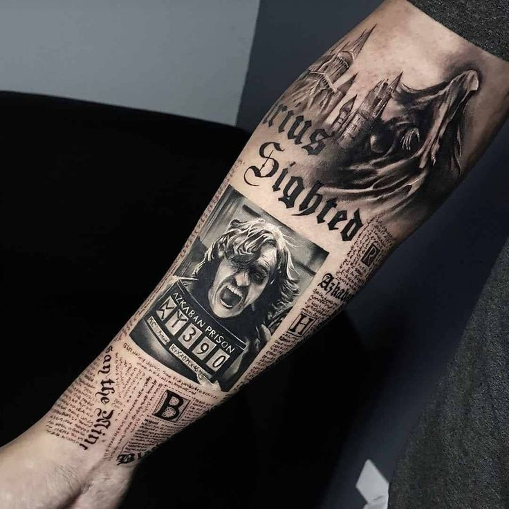 Harry Potter Azkaban Prison Tattoo